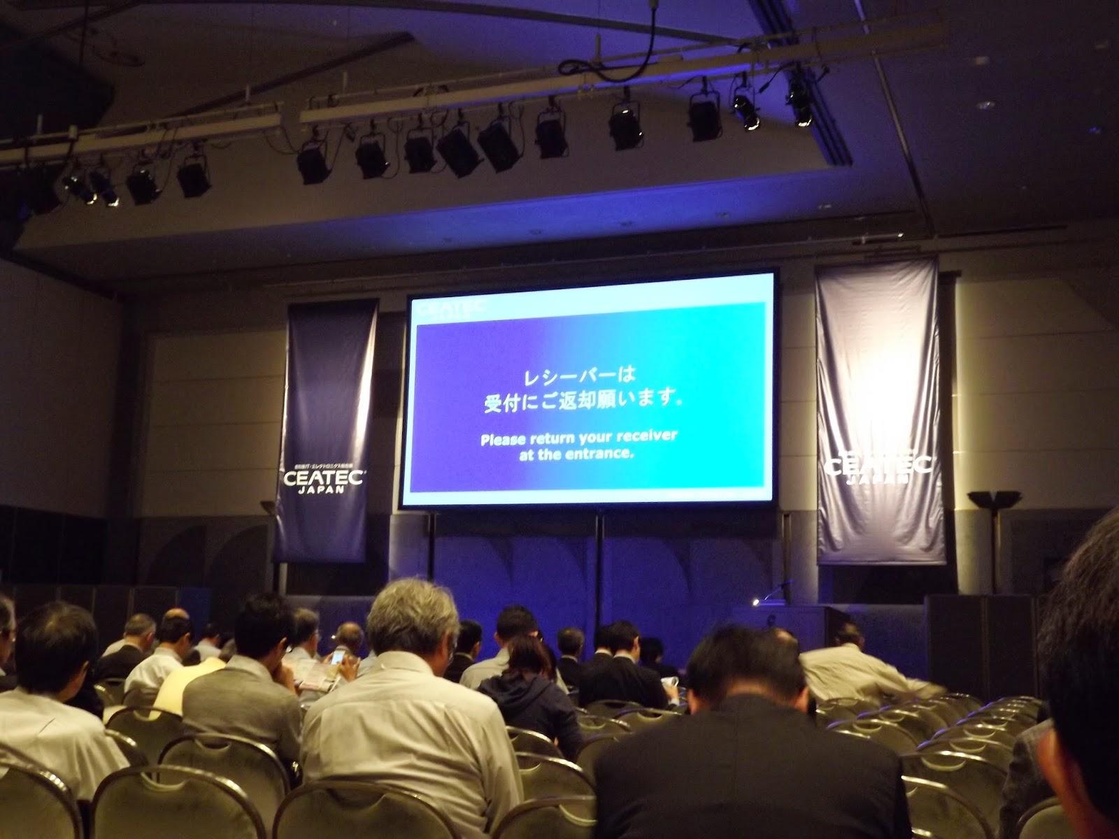 CEATEC JAPAN 2014に行ってきました(基調講演編