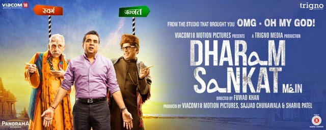 the Dharam Sankat Mein full movie in hindi downloadgolkes