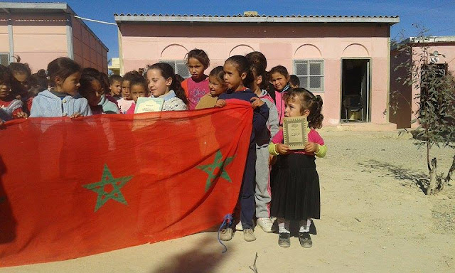 مجموعة مدارس بني محسن بتازة تخلد ذكرى المسيرة الخضراء