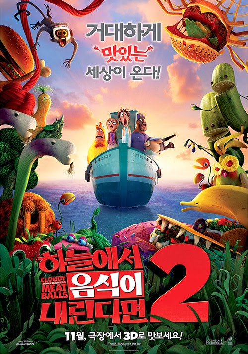 Cloudy+with+a+Chance+of+Meatballs+2+(2013)+Hnmovies