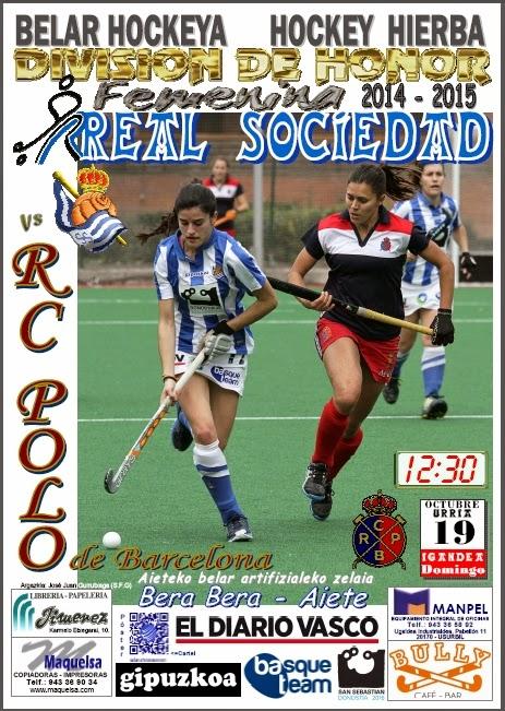 Cartel hockey 2014-10-19 Real Sociedad - R.C. Polo de Barcelona
