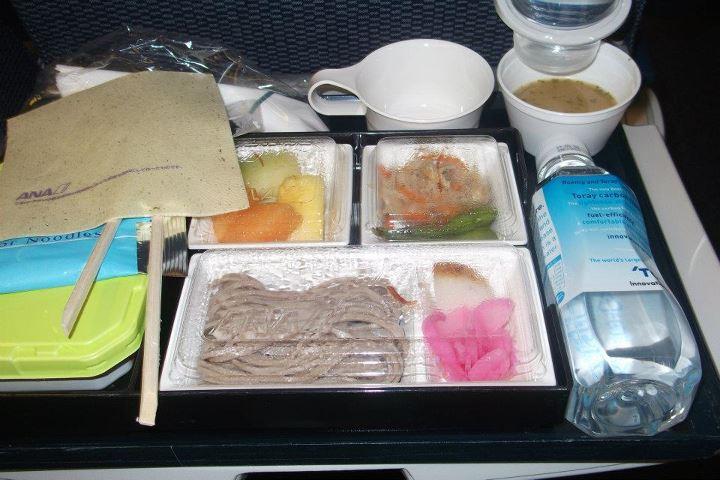 Trip to Amakusa Japan! 2012