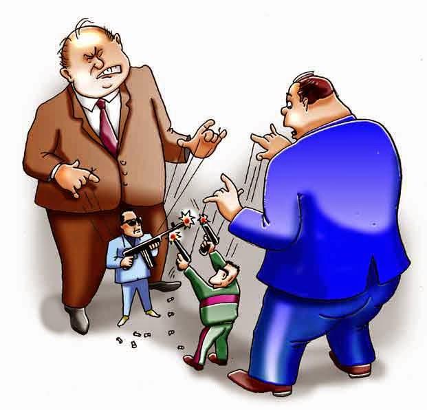 Картинки по запросу политический конфликт