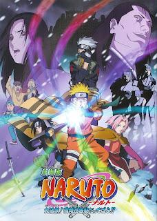 Naruto the Movie 1 ตอน ศึกชิงเจ้าหญิงหิมะ