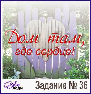 http://art-lady2011.blogspot.ru/2015/05/36.html