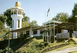 Mosque Masjid kampong mentiri