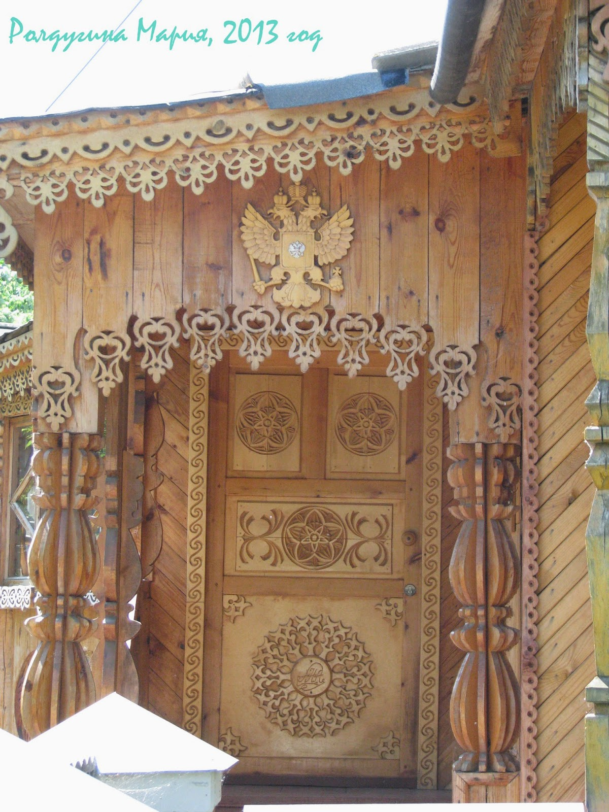 Воротынец Нижегородская область резной дом