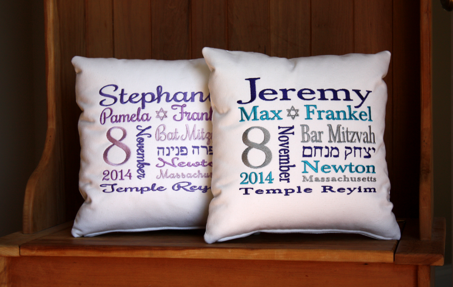 Personalized Bar Mitzvah and Bar Mitvah Gift Keepsake Pillows for Twins | Belinda Lee Designs