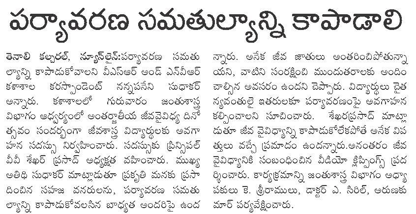 prajavani kannada news paper today news pdf