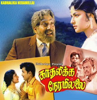 Watch Kaadhalikka Neramillai (1964) Tamil Movie Online