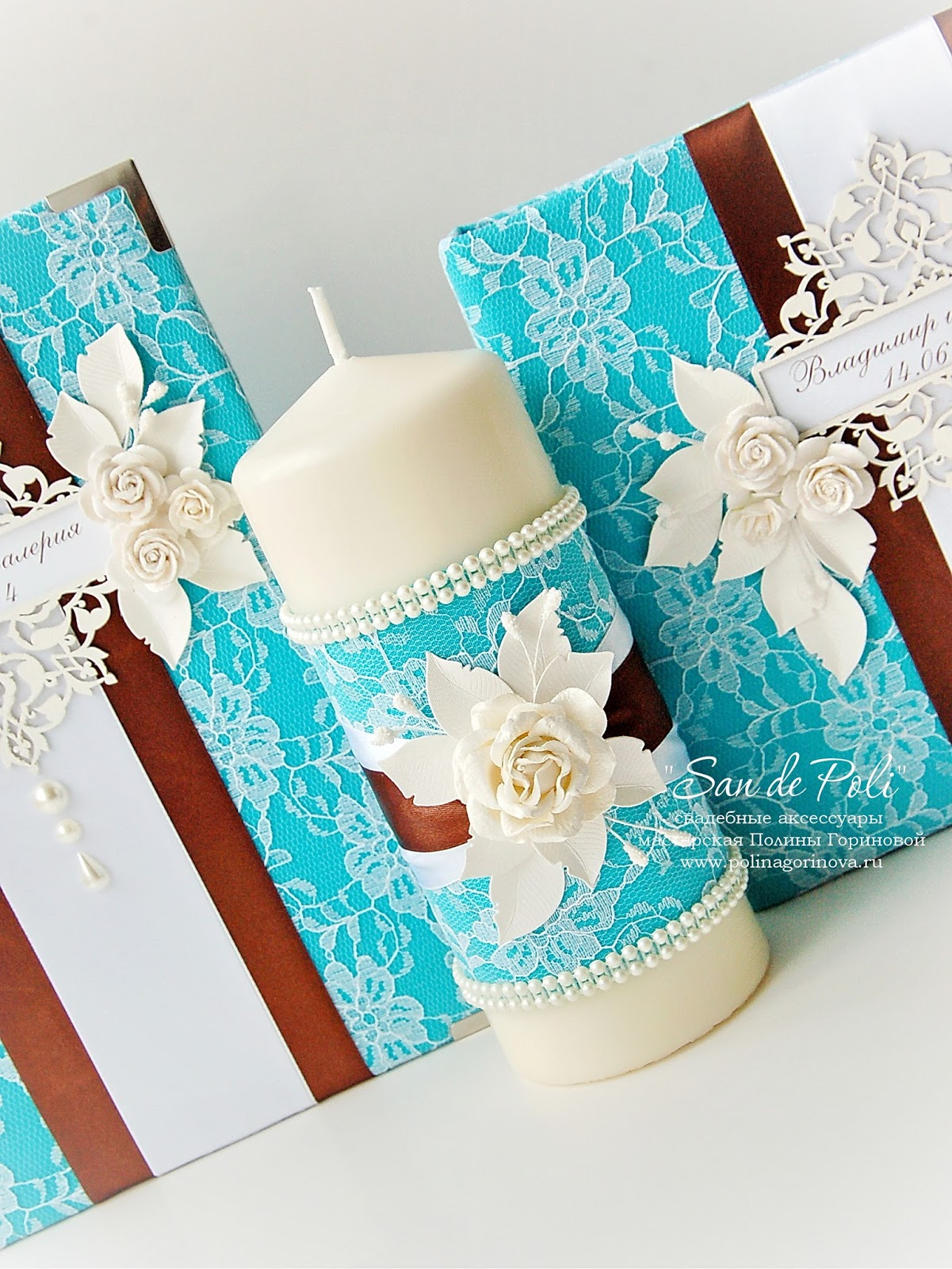 Мятные пригласительные на свадьбу своими руками