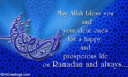 Eid Greeting Sms Messages