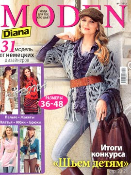 Журнал diana moden платья женские