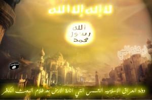 Pendapat Mengenai Sosok Imam Mahdi