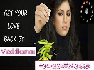 http://www.vashikaranladyastrologer.com/get-your-love-back-by-vashikaran/