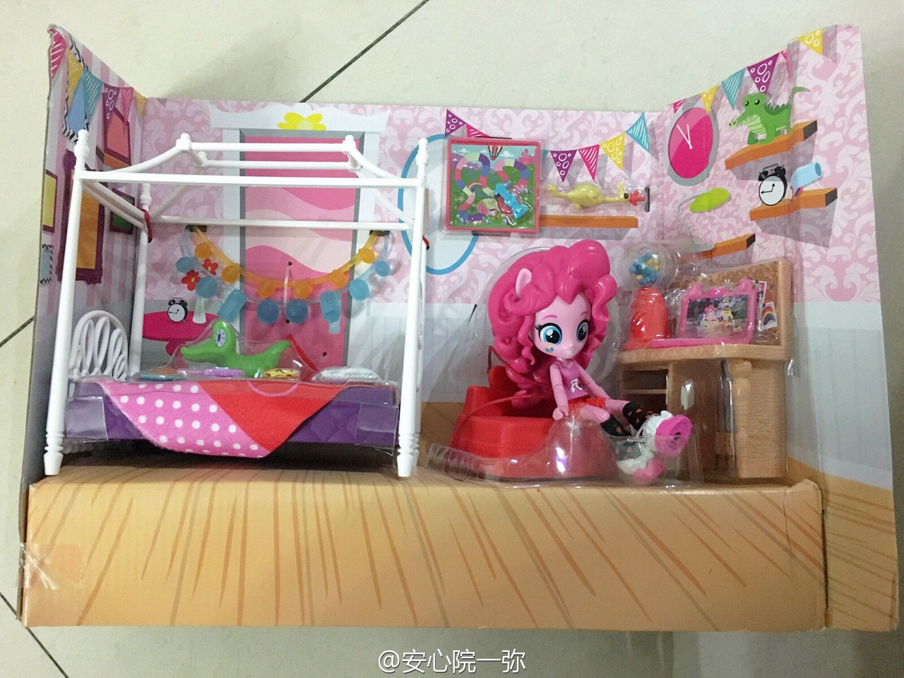 First Equestria Girls Mini Set Spotted First Equestria Girls Mini Set  Spotted