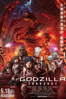 Godzilla – Orașul în pragul bătăliei Subtitrat