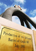 brunei Billionth Barrel Monument