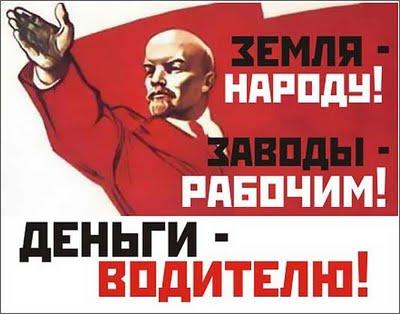 Комунист