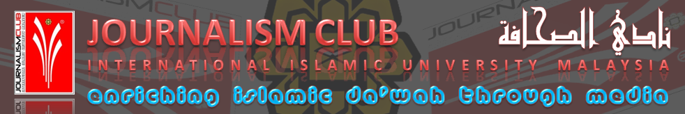 Introduction of IIUM Journalism Club
