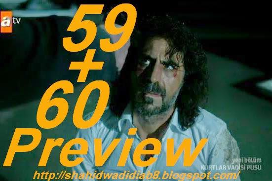 http://shahidwadidiab8.blogspot.com/2014/05/wadi-diab-8-ep-59-60-225-Preview.html