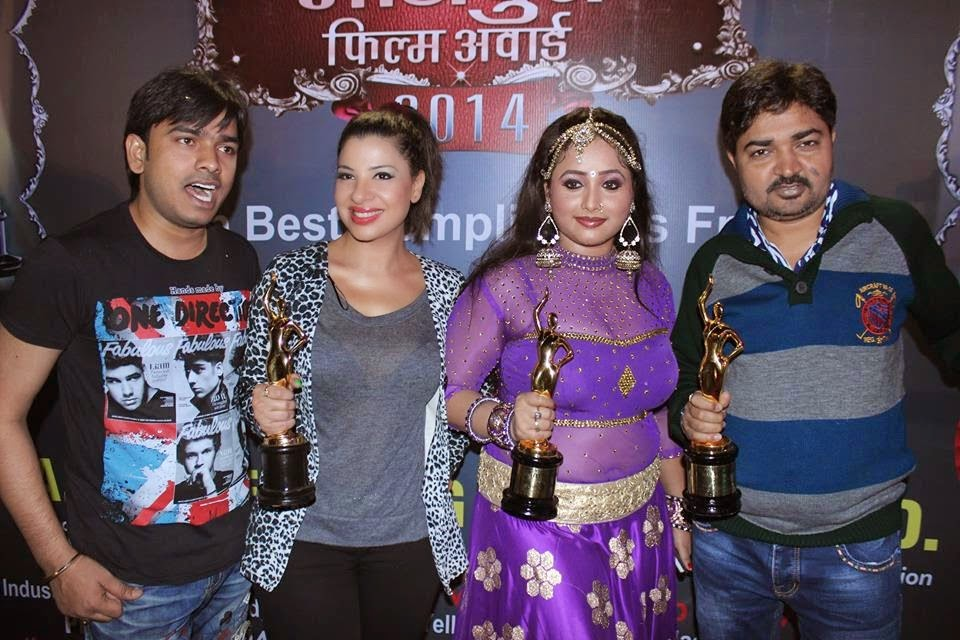 Rani Chatterjee, Sambhavna Seth, Raj Kumar Pandey and other celebs at Bhojpuri Film Award 2014
