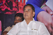 What Happen 6 to 6 movie Audio launch-thumbnail-6