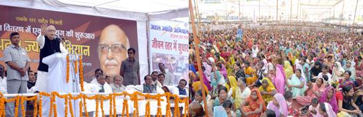 पूर्व उप प्रधानमंत्री श्री आडवाणी ने प्रदेश की उपलब्धियों को सराहा शहडोल को मिली मेडिकल कॉलेज की सौगात, शहडोल संभाग को अब 24 घंटे बिजली
