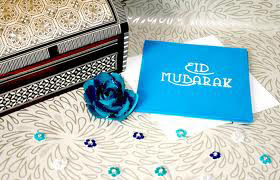 eid-greetings-cards-imgs