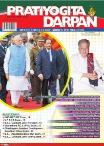 Download Pratiyogita Darpan May 2015 in Hindi and English