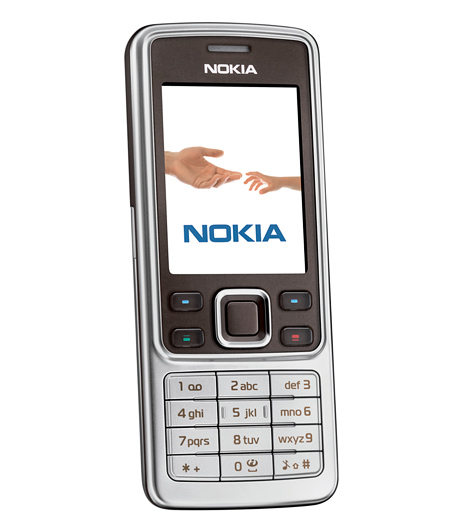 image of launch nokia mobile phones mobiles of nokia