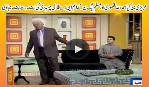 Dunya News Hasb e Haal Latest Episode 11th December 2014