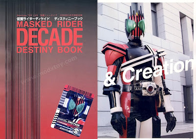 [SCANS] Kamen Rider Decade Destiny Book