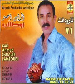 Ahmed Outaleb-outaleb lamzoudi 1998