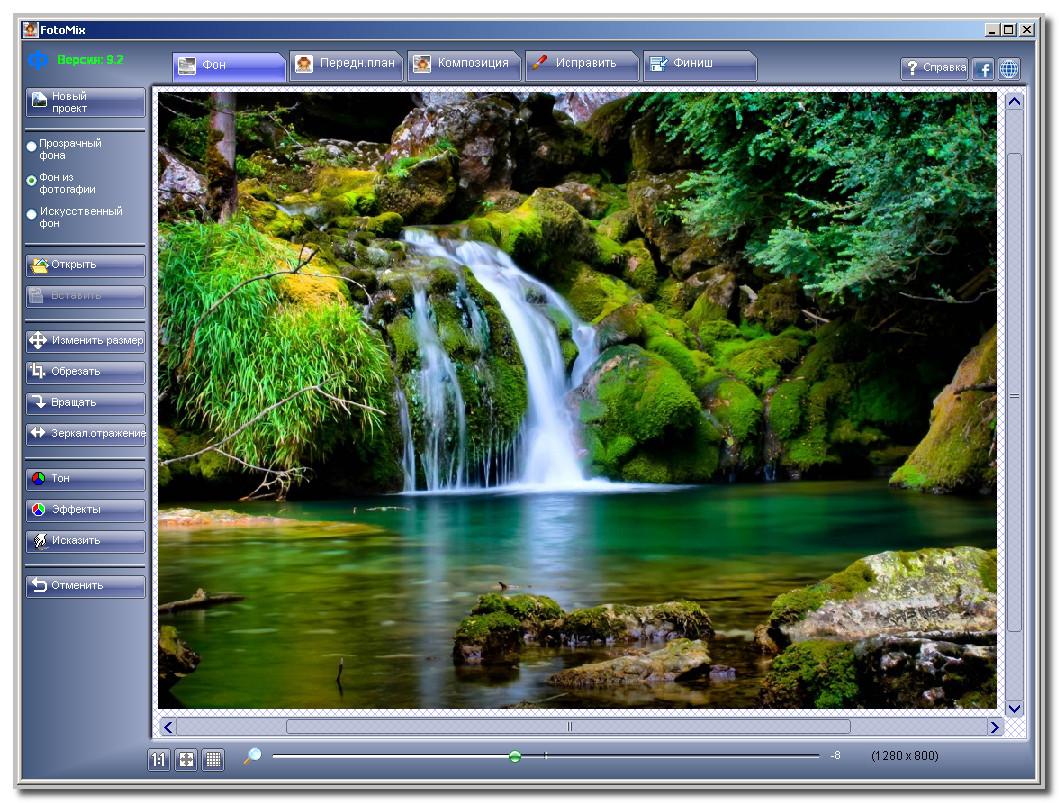 Фотошоп программу фотки на