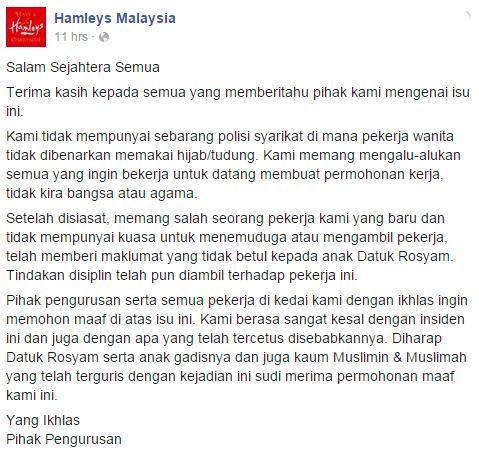 Kedai Hamleys Malaysia One Utama Dikecam Isu Buka Tudung Anak Rosyam Nor