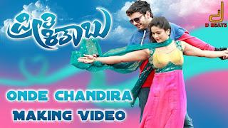 Preeti Kitaabu Kannada Movie - Onde Chandira Making Video Song