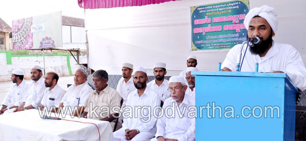 Samastha leader, Remembrance conference, Malik deenar, Majeed Baqavi, Thalangara, Chalanam, Kasaragod, Kerala, Malayalam news, Kasargod Vartha, Kerala News, International News, National News, Gulf News, Health News, Educational News, Business News, Stock news, Gold News