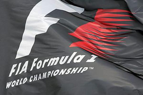 Votación sobre entrenamientos libres Formula+1