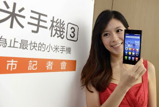 XIAOMI-phone-china