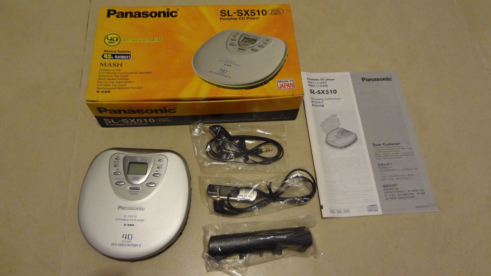 Dance of the flying dustbunny wts panasonic sl sx510 portable cd portable cd players are so extinct by now that some kids have never seen them before burning and ripping became rampant and even before mobile phones publicscrutiny Images