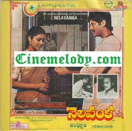 Nelavanka Telugu Mp3 Songs Free  Download  1983