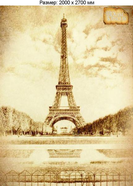 Laminas de la torre eiffel para imprimir mimundomanual - Laminas para la pared ...