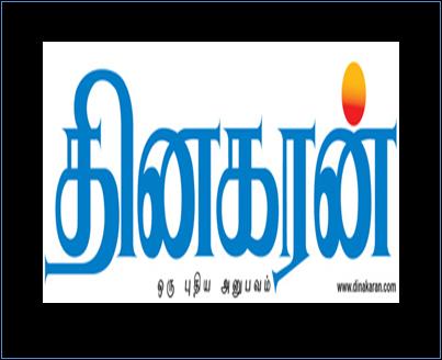 Dhinakaran todays news