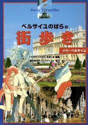 VOLUME JAP