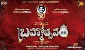 Brahmotsavam first look Wallpapers-thumbnail-13