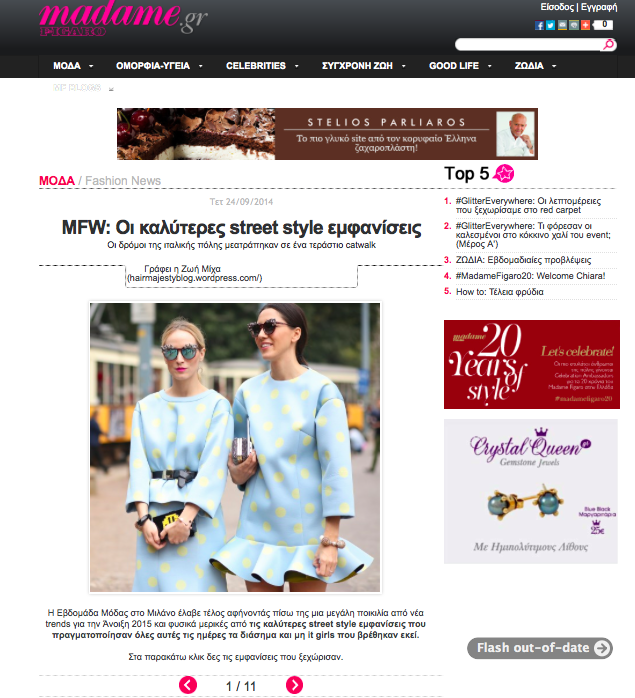 http://www.madamefigaro.gr/moda/fashion-news/23201/articles/mfw--oi-kalyteres-street-style-emfanisei/article.aspx
