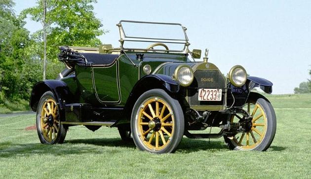 ... DETROIT AIR-COOLED CAR CO --- 1922 - 1923 --- DETROIT AUTO VEHICLE CO