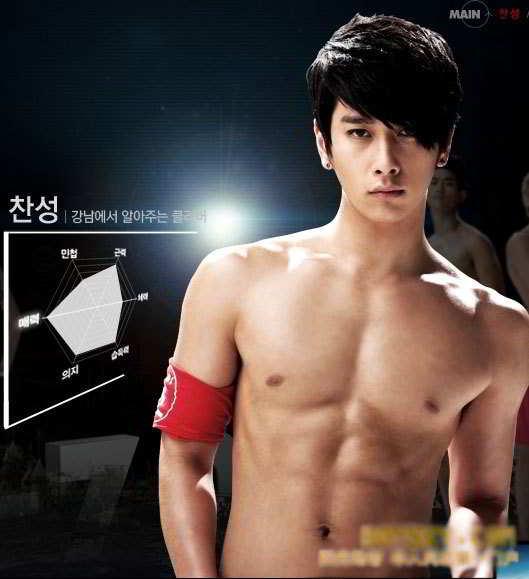 Se ha revelado que Hwang Chansung de 2PM sufrio una lesi  243 n durante el    Hwang Chansung 2013