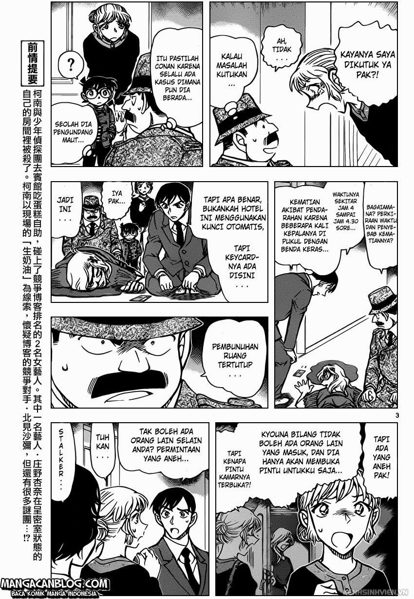 Dilarang COPAS - situs resmi www.mangacanblog.com - Komik detective conan 919 - photo 920 Indonesia detective conan 919 - photo Terbaru 3|Baca Manga Komik Indonesia|Mangacan